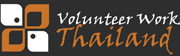 Volunteer Work Thailand logo