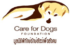 Care for Dogs Foundation