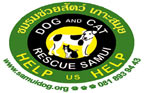 Dog Rescue Center Samui