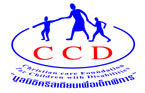 Christian Care Foundation for Children with Disabilities